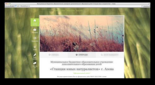 azov-mboudodsyun