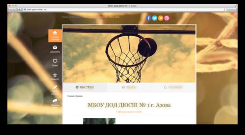 azov-sportschool1